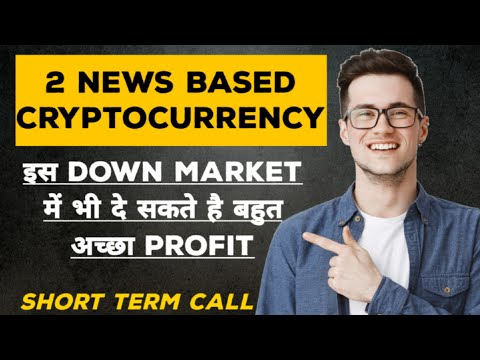 2 best cryptocurrency to invest for short term | which crypto coin to buy now | top altcoins to buy