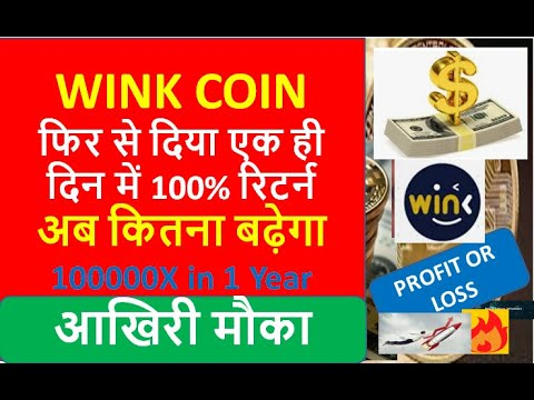 Wink Coin Full Review and Analysis : Wink Sky Rocket   Best Bitcoin Alternatives   Top Altcoins