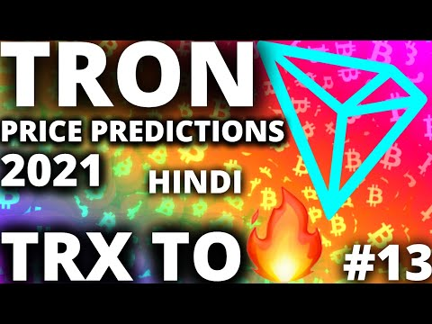 Will TRX Tron Coin Rise in Short Term🛑 ? | Tron Price Prediction | TRX News Today | TRX Coin Update🔥