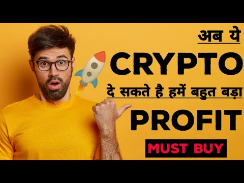 best cryptocurrency to invest in 2021   top altcoins buy now   bitcoin price prediction