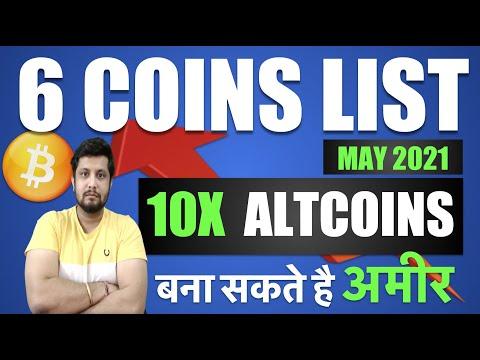 6 Coin list जो बना सकते है अमीर, दे सकते है 1x से 10x profit May Altseason 2021 में