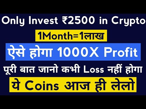 1000X Profit Coins? Best Cryptocurrency To Invest 2021   50 Lak Profit in 1 Year? WazirX Hindi
