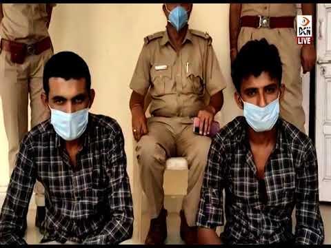 धोरीमन्ना पुलिस की बड़ी कार्यवाई : पिस्टल के साथ दो आरोपी गिरफ्तार