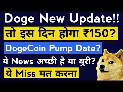Doge Rs.150 in May? Dogecoin Prediction   Best Cryptocurrency To Invest 2021 on WazirX