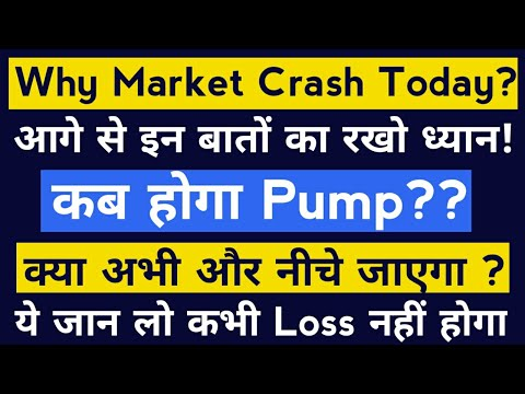 Why Crypto Market is Down Today? Best Cryptocurrency To Invest 2021 on WazirX in Crypto Market Crash