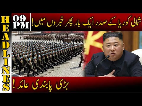 Breaking News | News Headlines | 09:00 PM | 08 June 2021 | Neo News