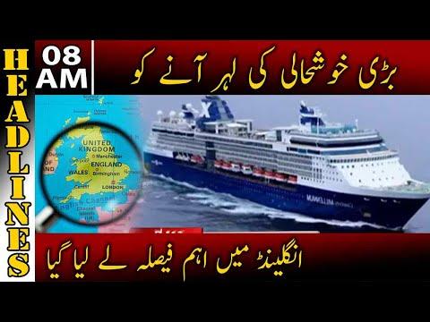 Breaking News   News Headlines   8 AM   12 June 2021   Neo News