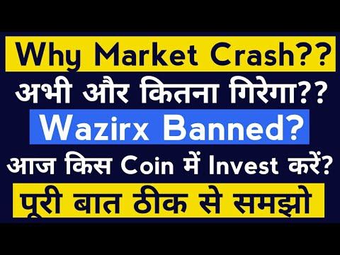 Why Crypto Market is Down Today and Wazirx News   Best Cryptocurrency To Invest 2021   DogeCoin News