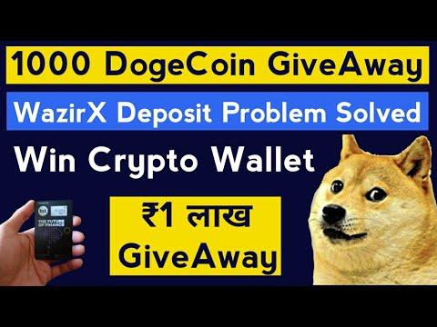 Wazrix deposit problem solution | Crypto wallets & Dogecoins Giveaway | Wazirx news today