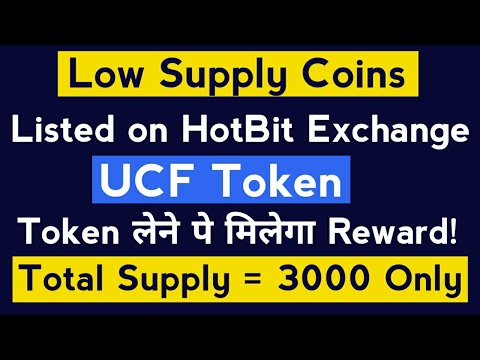 LOW SUPPLY COINS!! Best Cryptocurrency To Invest 2021 UC Finance Token | Get Reward on Holding