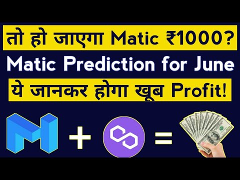 Matic Price Prediction   Best Cryptocurrency To Invest 2021 on WazirX   Polygon Crypto