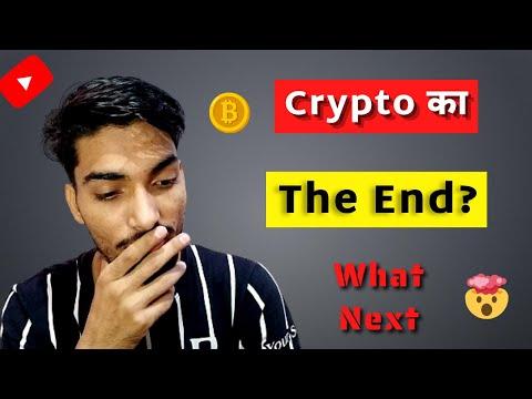 Urgent Update | Crypto Ka The End? Cryptocurrency Market Down | Market Crashed