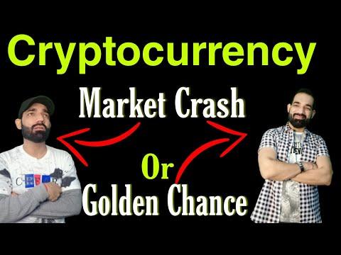 Cryptocurrency market news update   Cryptocurrency Market analysis  क्या करे क्या नही  smc Kapil Dev