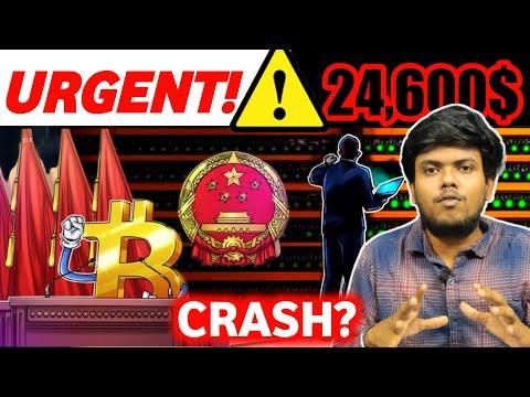 Bitcoin Down Soon 24,000$??// China Ban Bitcoin Mining – Tamil Crypto Tech