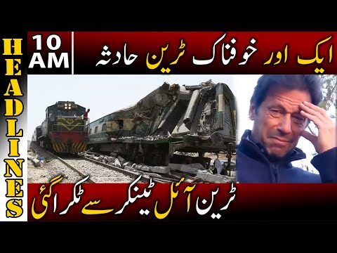Breaking News | News Headlines | 10 AM | 27 June 2021 | Neo News