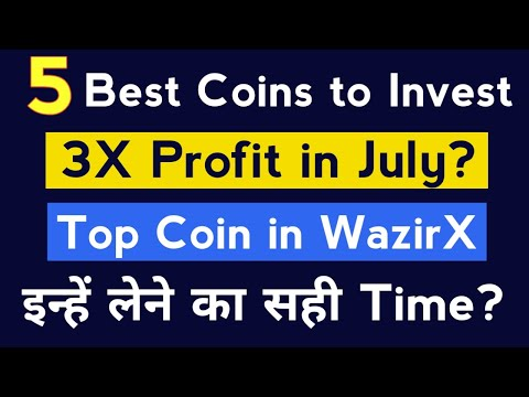 3X Profit in July? 5 Best Cryptocurrency To Invest 2021 on WazirX | Top 5 Coin