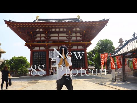 8S Protean-New【Music Video】
