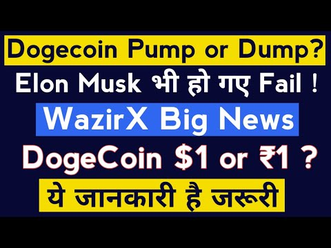 Dogecoin Prediction and Wazirx News | Best Cryptocurrency To Invest 2021 on WazirX | Crypto News