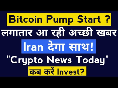 Crypto News Today and Bitcoin Pump Update | Best Cryptocurrency To Invest 2021 on WazirX | Dogecoin
