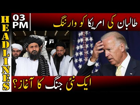 Clear Message To America | News Headlines | 3 PM | 5 July 2021 | Neo News