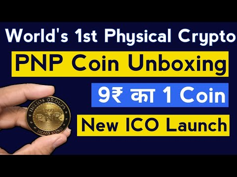 World's First Regulated Cryptocurrency [PNP Coin] Best Cryptocurrency To Invest 2021