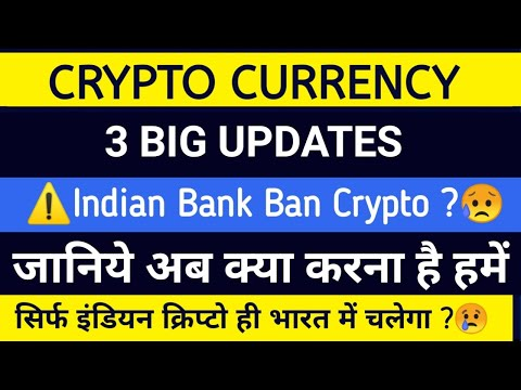 🔴 VERRY IMP 🚨Bank Ban Crypto ?Breaking News about crypto currency market  | Today Crypto News