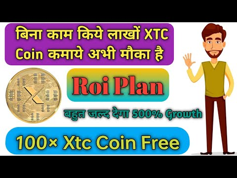XTC Coin Free Airdrop || Xpertztrade.com || Fast Time in India || Roi Plan || Auto Pool Plan