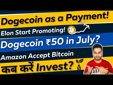 Doge ₹50 Soon? Dogecoin Prediction and Crypto News   Best Cryptocurrency To Invest 2021 on WazirX
