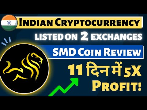 10X Profit Coins | SMD Coin Listed on 2 Exchanges! Which Crypto To Buy Today | CryptoCurrency News