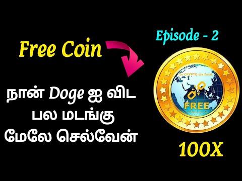 Free Coin Episode 2 – $0.01 Reach FreeCoin & 2403 Team All Members Rich 🔥
