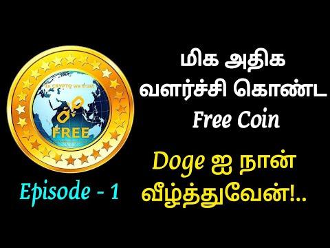 Free Coin Episode 1 – Future Pridiction, Fundamentals, Technical Analysis, Future Updates