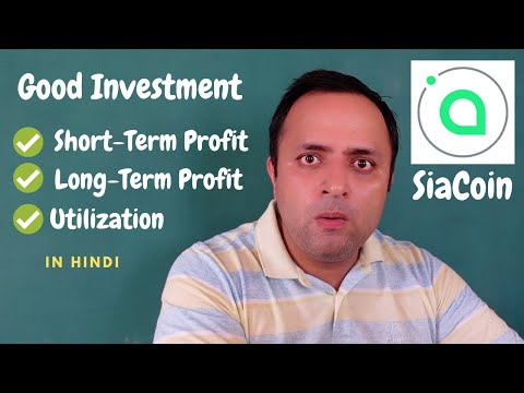 Siacoin (SC) best Short Term and Long Term Investment | Cryptocurrency | Hindi