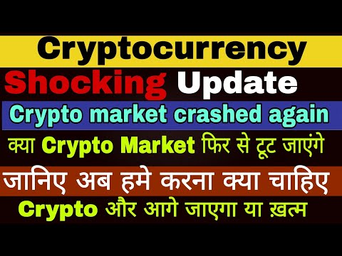 ? Verry Imp ? Crypto News Today   Why Crypto Market Is Going Down Today   Which Crypto To Invest