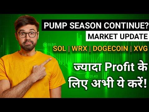 Market कबतक Pump होगा? | bitcoin prediction today | sol, wrx, dogecoin, xvg update | best strategy