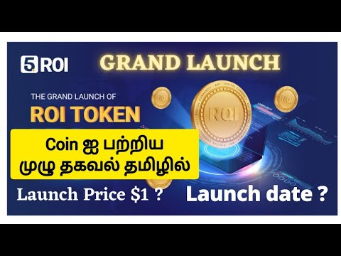 ROI Coin Launch date ? Coin Price $1? ? Roi Token Full details Tamil – Grand Launch