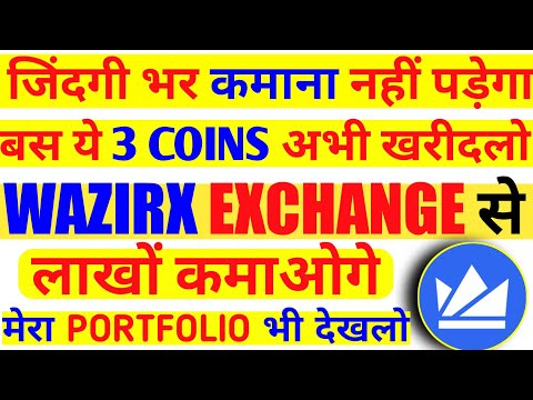 Top 3 coins for huge profit | Best profitable coins| Make huge profit from crypto market| Best coins