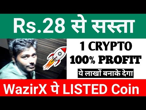 ?Pump Soon 1 Coin for long term 2021   High Profitable CryptoCurrency 2021   Best Exchange A