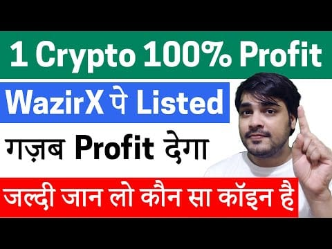 TOP 1 Altcoin To Buy Now August last Month 2021   Best Cryptocurrency To Invest 2021   Top Altcoins