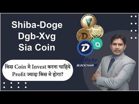 Doge – Shiba – Verge – Sc – Dgb Coin Technical Analysis in Hindi