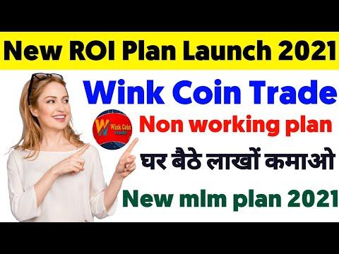 New Roi Plan Launched 2021    Wink Coin Trade Review बिना कुछ किये लाखों कमाए Best Roi Plan 2021