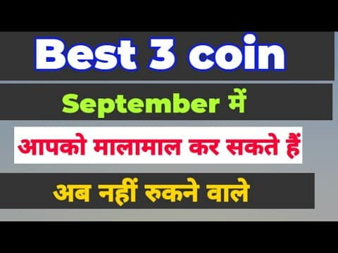 Top 3 best coin in September month   cryptocurrency   WRX   Tron   dogecoin   Shiba inu   crypto