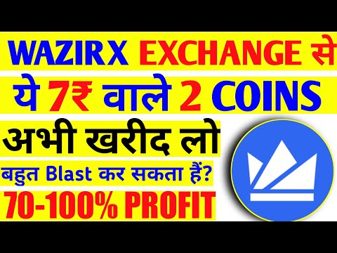 Urgent Top 2 coins under 7₹ buy now |Best undervalued coins for investment |Make huge profit |crypto