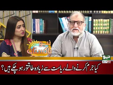 Orya Maqbool Jan | Neo Pakistan | Nabeeha Ejaz | 26 August 2021 | Neo News