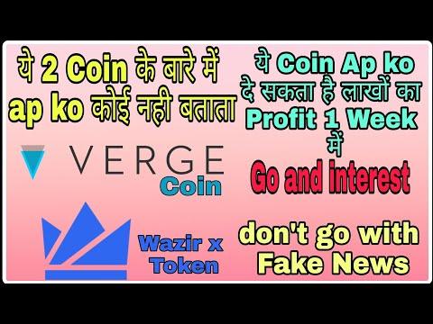 Big News About Verge Coin    Verge Coin Price Prediction & Wazirx Price Prediction   
