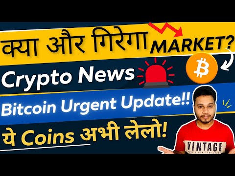 Why Crypto Market is Down and Urgent Bitcoin Update   Best Cryptocurrency To Invest 2021