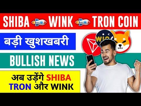 Shiba Inu Coin News Today   Tron (Trx) News Today   Wink Coin Price Prediction   Trx Coin   Win Coin