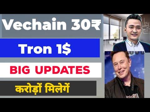 ये 2 coin बहुत profit देने वाले हैं | vechain price predection | tron price predection | Crypto bill