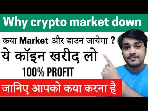 Crypto Market Crash   1 Altcoin To Buy Now 2021   Best Cryptocurrency To Invest 2021   Top Altcoins
