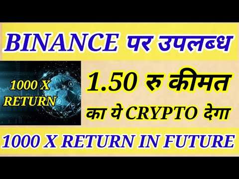 1000 X RETURN , BEST SMALL CRYPTO AVAILABLE ON BINANCE EXCHANGE , BITCOIN PRICE , CRYPTO MARKET