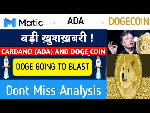 ?URGENT Doge Coin (Ada) Good Update | Cardano Coin Price Prediction | Ada News Today | Doge News